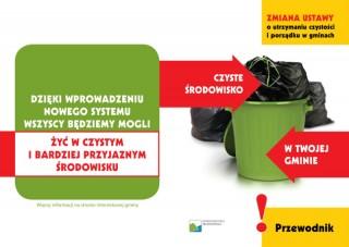 Gospodarowanie odpadami - ulotka informacyjna